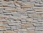 Kamień dekoracyjny i elewacyjny Roma STONE MASTER - zdjęcie 3